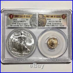 2016 MS 70 American Gold Silver Eagle BiMetallic Set, 1st Day of Issue 30th Ann