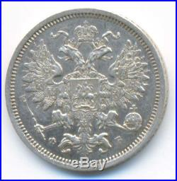 Russia Russian Silver Coin 20 Kopeks 1860 SPB FB AU/UNC #167 Eagle Tail N Bow N